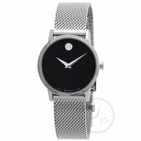 Movado 0607220 Museum Classic Ladies Quartz Watch