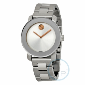 Movado 3600084 Bold Unisex Quartz Watch