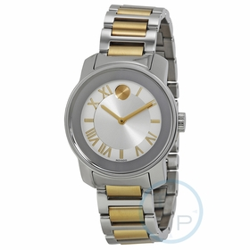 Movado 3600245 Bold Ladies Quartz Watch