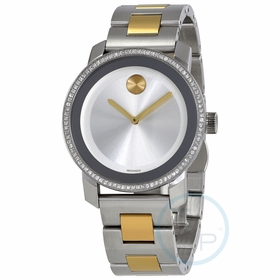 Movado 3600451 Bold Ladies Quartz Watch