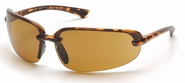 """Pyramex Protocol, Safety Glasses """"DISCONTINUED ITEM"""""""