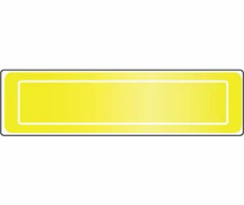 NMC, Reflective Hard Hat Strip Pressure Sensitive Vinyl Yellow