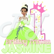 Disney Princess 1st Tiana Personalized birthday t shirt