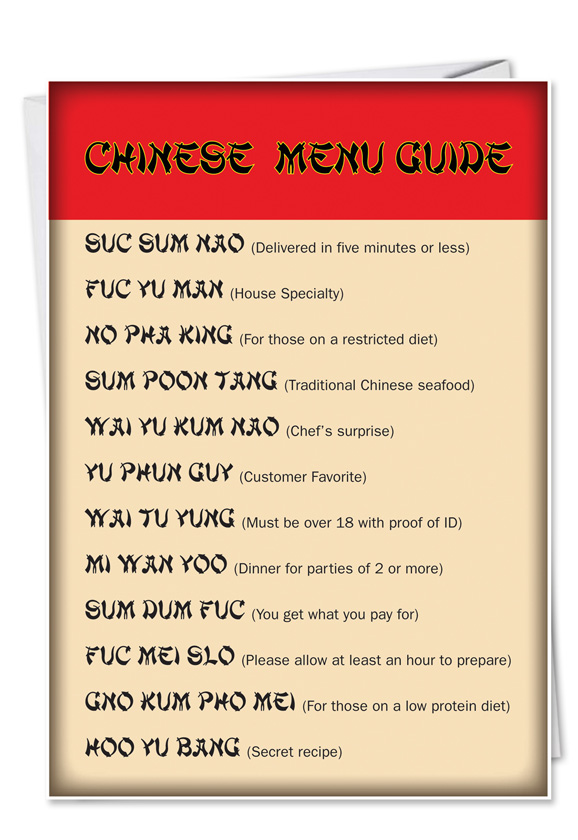Chinese Menu Unique Naughty Birthday Greeting Card