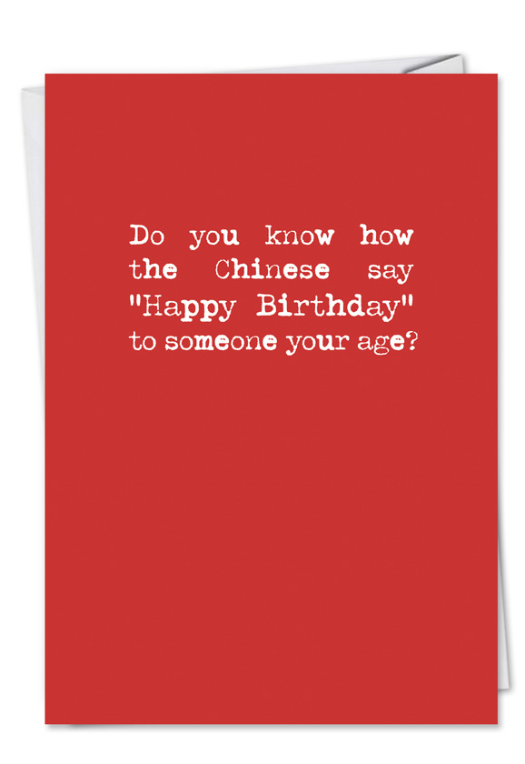Chinese text funny birthday card hilarious birthday paper greeting card from nobleworkscards chinese text m4hsunfo