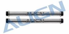 450 Feathering Shaft H45H006XX