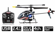 Hero RC  H911 iRocket 4 Channel Fixed Pitch Ready to Fly Helicopter w/ bonus Battery, Balance Bar, Main Blade, Connect Buckle, Tail Blade, USB Charger RC Remote Control Radio