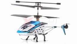 JXD 340 Drift King Helicopter Replacement Parts Blue (NO ELECTRONIC INCLUDED)