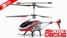 Syma S301G Spare Parts