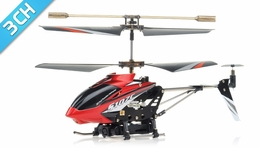 Syma S107C 3-channel Coaxial Mini Metal Spy Cam Helicopter w/ Gyro (Red) RC Remote Control Radio