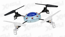Syma X1 UFO Replacement Parts (No Electronic Parts Included) 56P-X1-UFO-Part