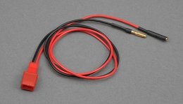 Tail motor cable with JST plug HM-MasterCP-Z-23