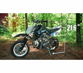 APOLLO DB-21 XST 70cc  Pit/Dirt Bike