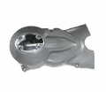 Chinese Parts - Silver W/Chrome Cover With 22-0002 in Chain Covers from Motobuys.com