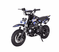Jet Moto Youth Size 110 Pit Dirt Bike / Fully Automatic with Electric Start - Calif Legal -