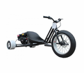Lancer Gas Powered Drift Trike with 6.5 HP engine - Speeds up to 40mph!*