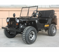 Mini Jeep Police Graphics Model Off-Road 125cc - CALIF LEGAL