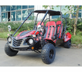 TrailMaster Blazer4 150X - Seats 4 adults up to 6�2 in height, Calif Legal!! - FREE Helmet $149_value -