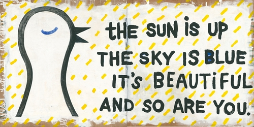 "12"" x 12"" The Sun Is Up (Both Panels) Small Print by Sugarboo Designs"