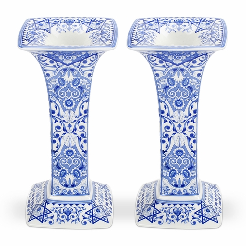 Judaica Set of 2 Sabbath Candlesticks by Spode