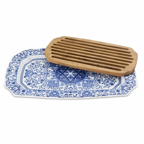 Judaica Tray With Wood Insert by Spode