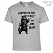 I Support The Right To Arm Bears T Shirt Funny Youth Kids Shirts