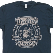 Smoking Monkey Bar T Shirt The Hangover Shirt Vintage Movie Shirts Bangkok