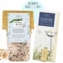 Rosemary Mint Tea Gourmet Mineral Bath Soak