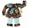 Blue and Brown 2pc Smocked Boutique Baby Outfit by Sweet Jojo Designs