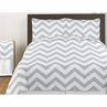 Gray and White Chevron 4pc Childrens and Kids Zig Zag Twin Bedding Set Collection