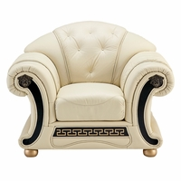 Versace Ivory Genuine Italian Leather Button Tufted Arm Chair