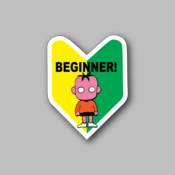 Beginner - Racing Sticker - Vinyl Sticker