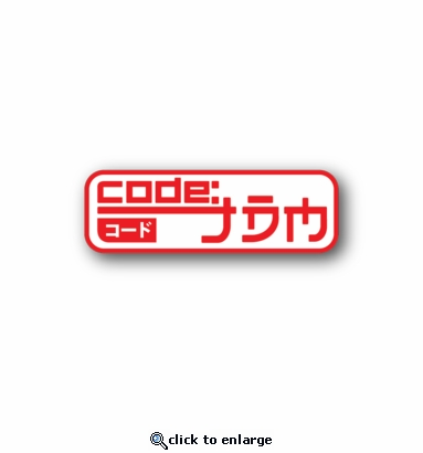 CODE - Racing Sticker - Vinyl Sticker