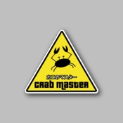 Crab Master - Racing Sticker - Vinyl Sticker