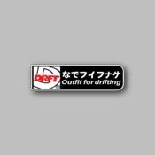 DRFT Outfit for drifting - Racing Sticker - Vinyl Sticker