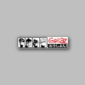 Gorillaz - Racing Sticker - Vinyl Sticker