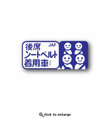JAF - Racing Sticker - Vinyl Sticker