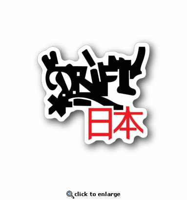 Jdm drift racing sticker vinyl sticker
