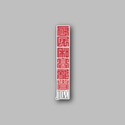 JDM Japanese - Racing Sticker - Vinyl Sticker