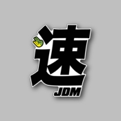 JDM - Racing Sticker - Vinyl Sticker