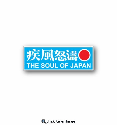 JDM The Soul of Japan - Racing Sticker - Vinyl Sticker