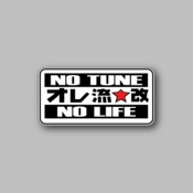 No tune no life - Racing Sticker - Vinyl Sticker