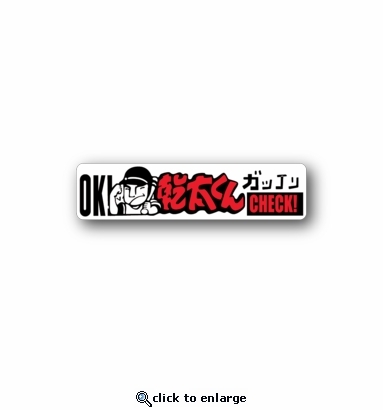 Ok Check - Racing Sticker - Vinyl Sticker