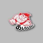 Sumo Wrestler - Racing Sticker - Vinyl Sticker