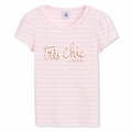 Petit Bateau Big Girl Glitter Striped Tee