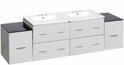 74-in. W Wall Mount White Vanity Set For 3H8-in. Drilling