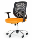 Black and Orange Mesh Office Chair in Modern Style 44FW95