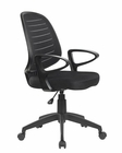 Black Fabric Office Chair in Modern Style 44F131A-BLK
