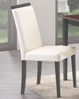 Coaster Dining Side Chair Pompeo CO-104052 (Set of 2)
