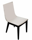Contemporary Extreme Chair 44DME-CH (Set of 2)